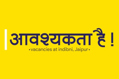We are looking for you   Indibni